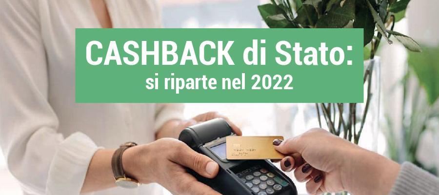 Cashback di Stato: si riparte nel 2022