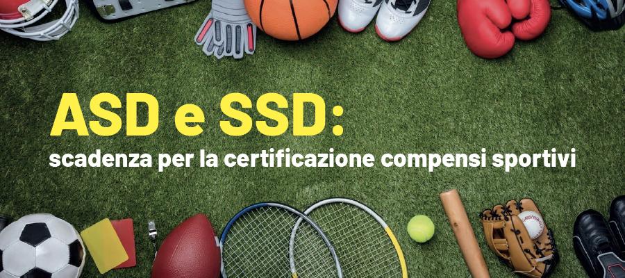 In scadenza la certificazione compensi sportivi 2020