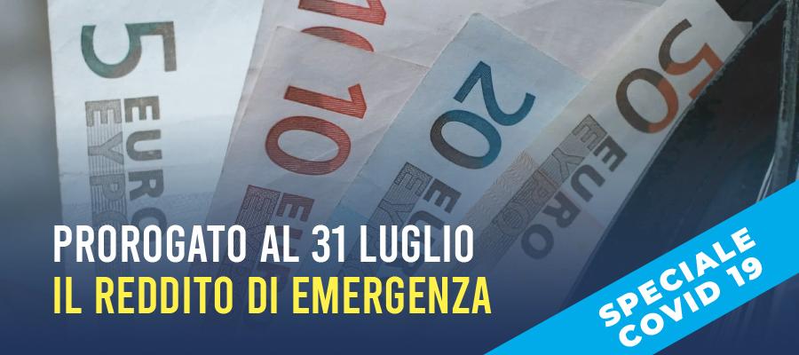 Proroga per il Reddito di Emergenza: procedura, requisiti e motivi di esclusione