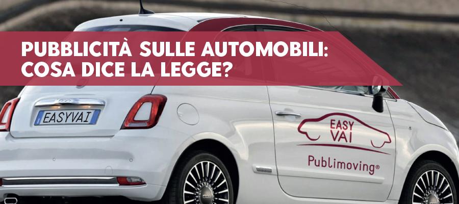 Pubblicità sulle automobili: cosa dice la legge?